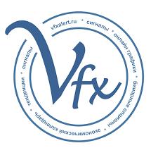 VfxAlert Pro Crack 2.5 Free Serial Key Latest [2021]